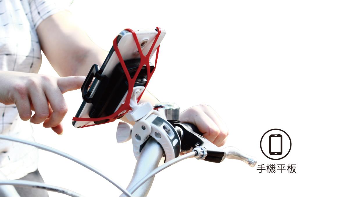 腳踏車手機固定